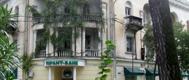гарант банк