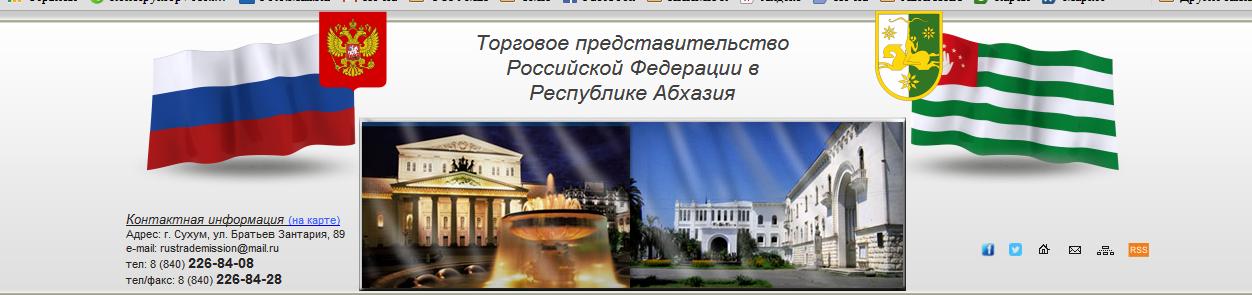 2015-04-27 15-49-35 Скриншот экрана