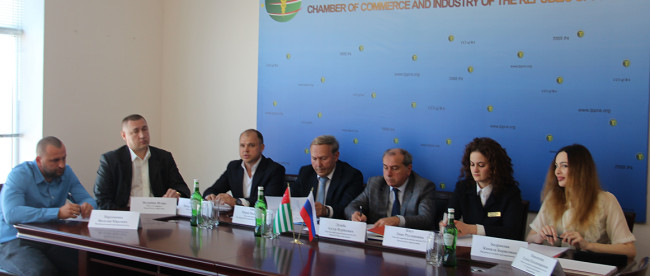 Ставропольский малый бизнес