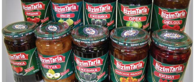 азербайджанское варенье