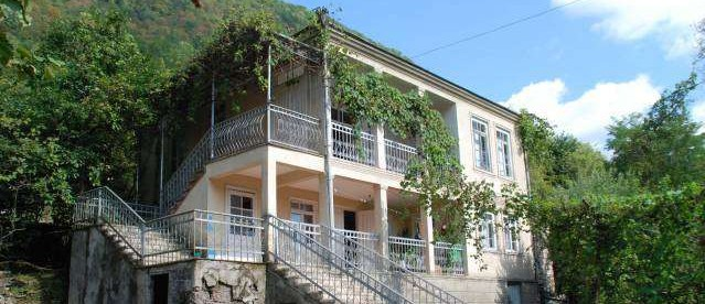 Картинки по запросу Недвижимость Абхазии