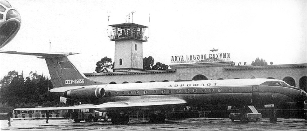 сухумский аэропорт