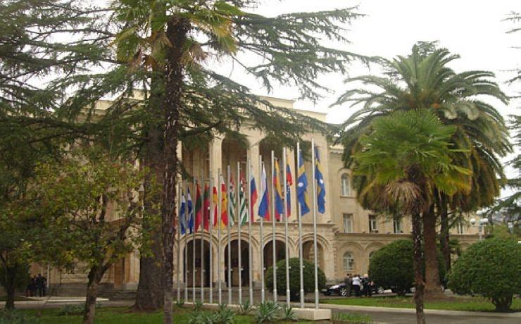 Администрация президента Абхазии
