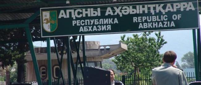 Абахзская граница