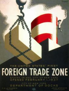 Зона вТ США