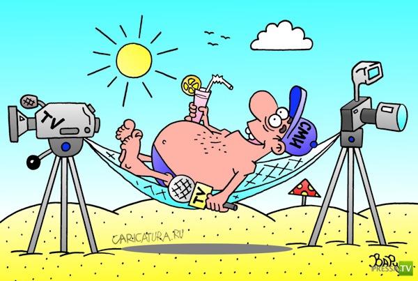 СМИ карикатура