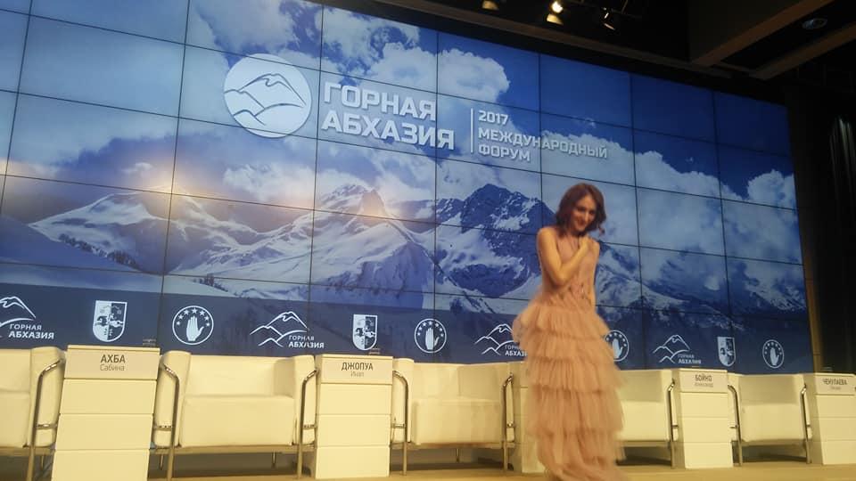 Форум Горная Абхазия