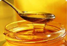 абхазский мед