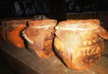 мед из абхазии