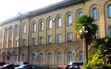 парламент абхазии