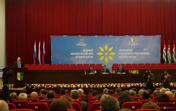 Владимир Лепехин: форум сдвинул с мертвой точки экономическое взаимодействие России и Абхазии