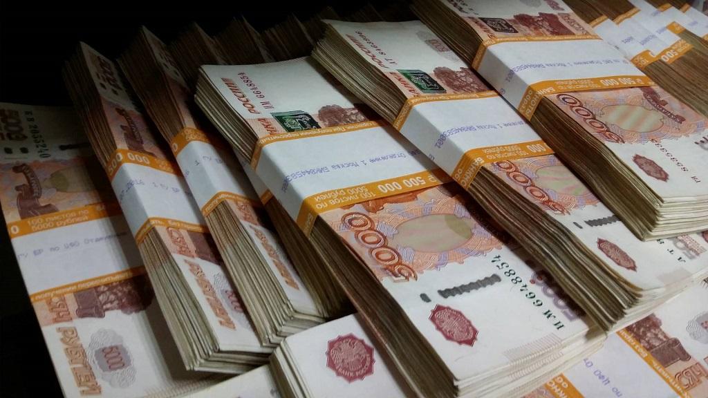 Банк ЦМР Абхазия