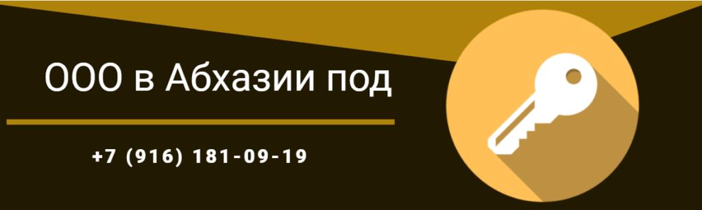 Ооо центр оценки и регистрации регистрация ооо в квартире учредителя 2019