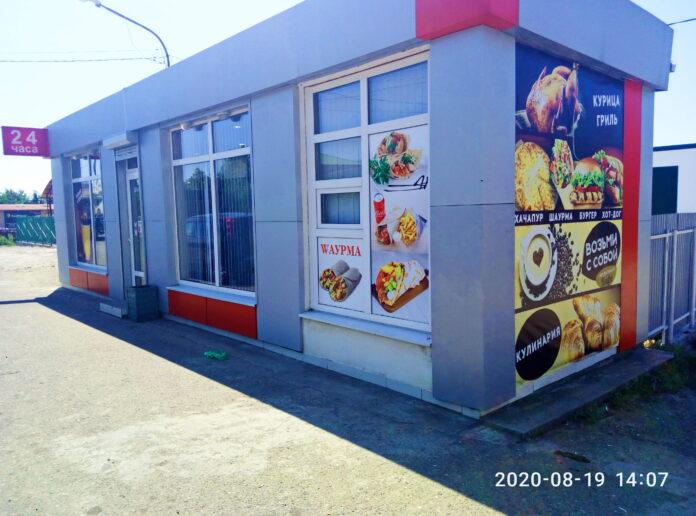продажа готового бизнеса магазин 24 часа в гагре на центральной трассе